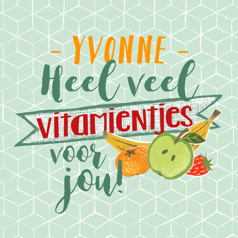 Beterschapskaarten - Beterschap vitamines fruit trendy