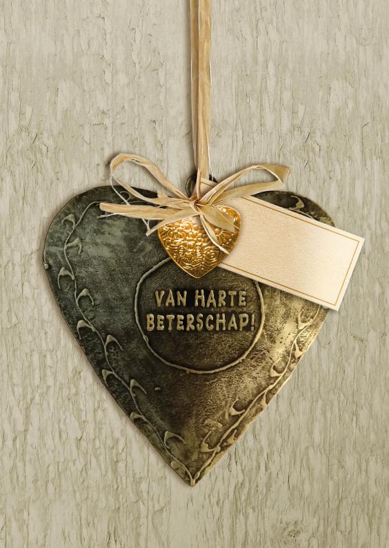 Beterschapskaarten - Leuke beterschapskaart met koperkleurig hart op houtprint