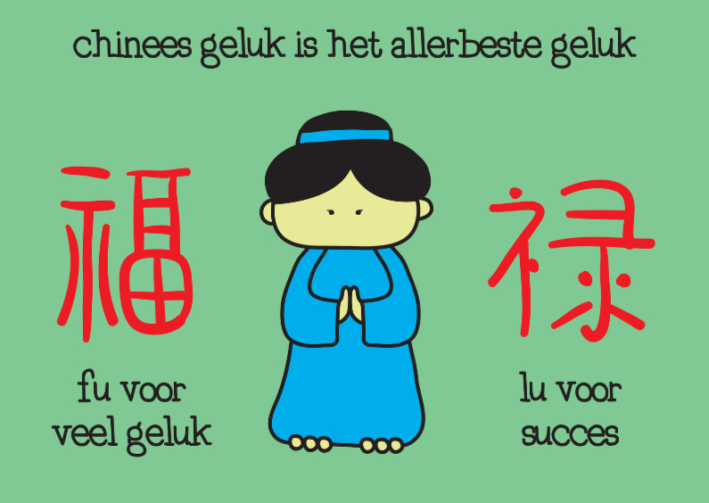 Coachingskaarten - Coaching Chinees Geluk