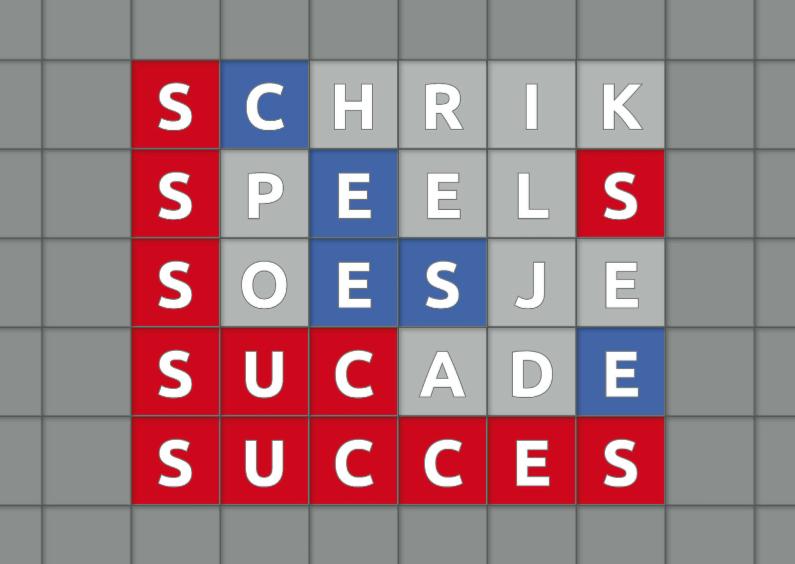 Coachingskaarten - Kwis succes