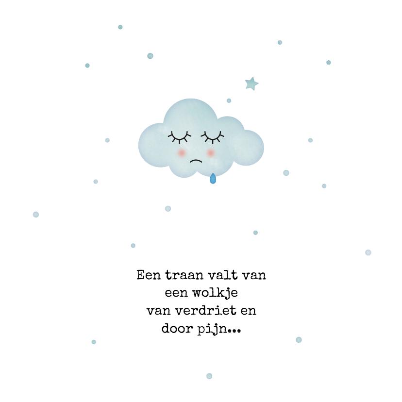Condoleancekaarten - Condoleancekaart blauw wolkje met traantje