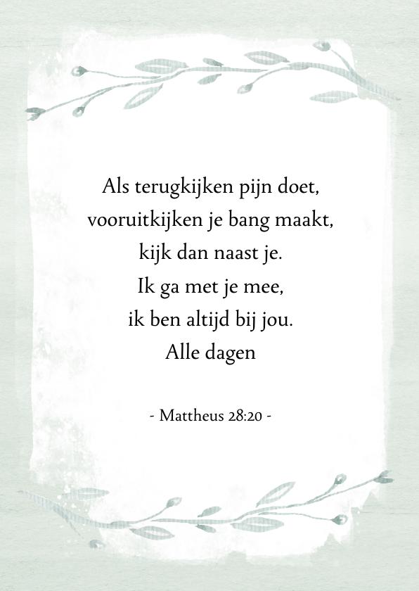 Condoleancekaarten - Condoleancekaart mint takje, eigen tekst
