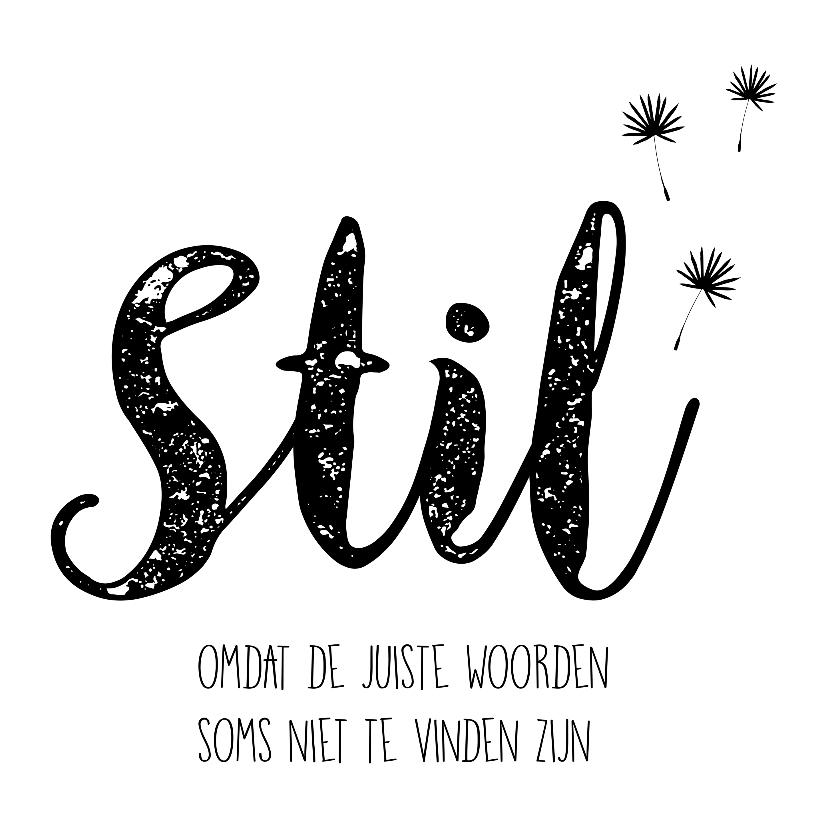 Condoleancekaarten - Condoleancekaart 'Stil'