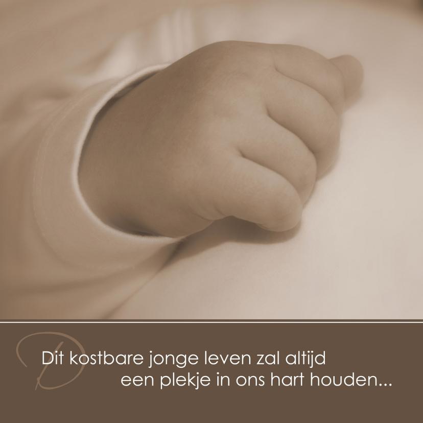 Condoleancekaarten - Condoleancekaart voor een baby