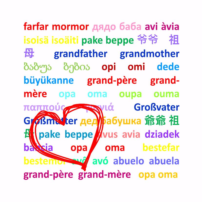 Felicitatiekaarten - Felicitatie Opa Oma kleur - AW