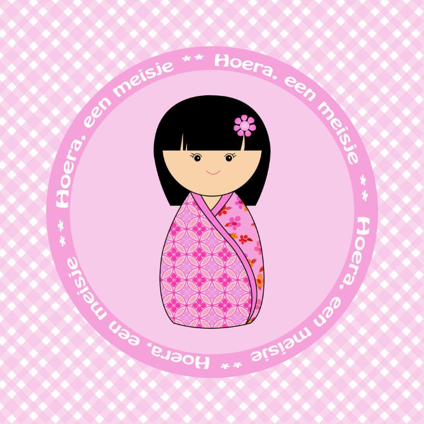Felicitatiekaarten - Kokeshi Sue 02