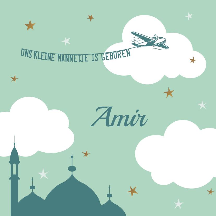 Geboortekaartjes - Arabisch geboortekaart moskee  jongen