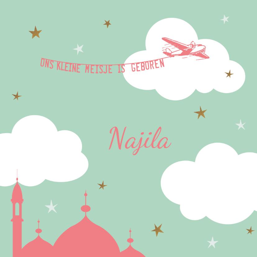 Geboortekaartjes - Geboortekaart moskee  meisje