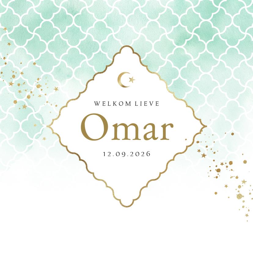 Geboortekaartjes - Geboortekaartje islamitisch waterverf arabisch patroon goud