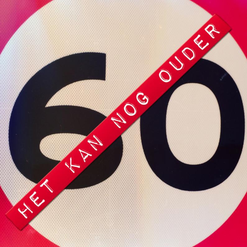 60 jaar van harte 1