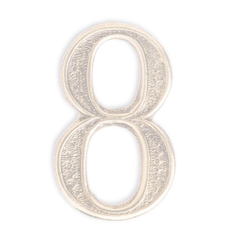 8 jaar getrouwd - brons 2