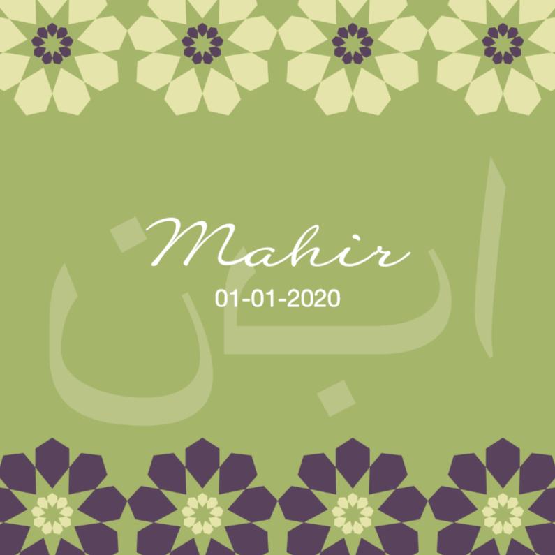 Arabisch geboorte jongen 4 1