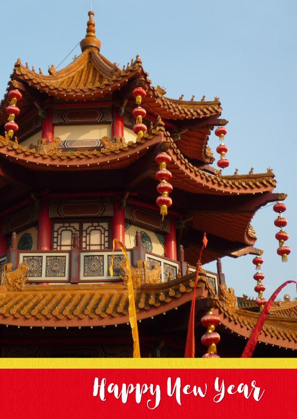 Chinees nieuwjaar met tempel 1