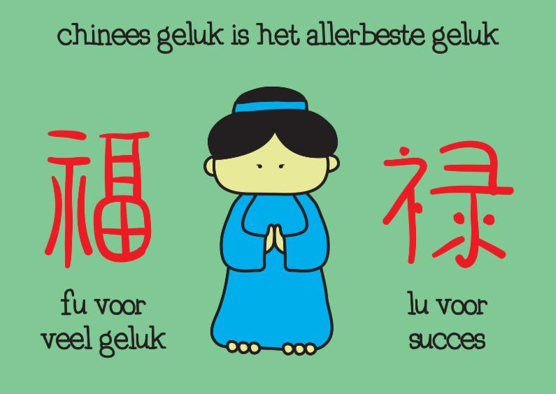 Coaching Chinees Geluk 1