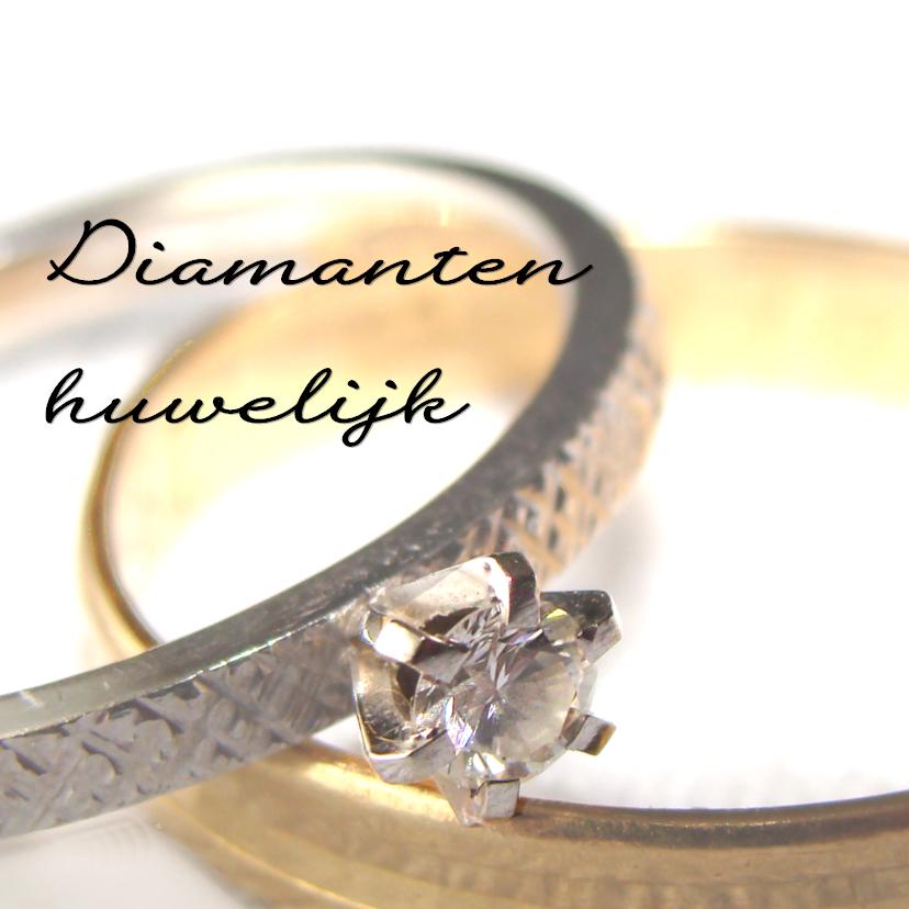 diamanten huwelijk 1