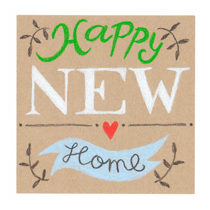 Felicitatie, Happy new home 1
