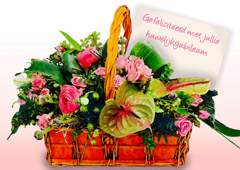 Felicitatiekaart met bloemenmand 1