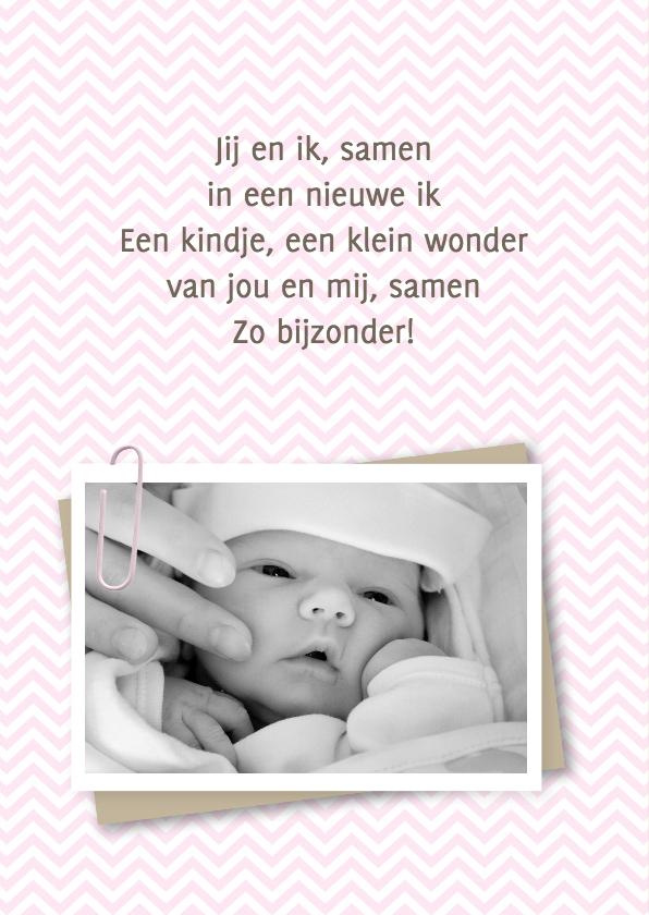 Geboorte meisje zigzag paperclip 2
