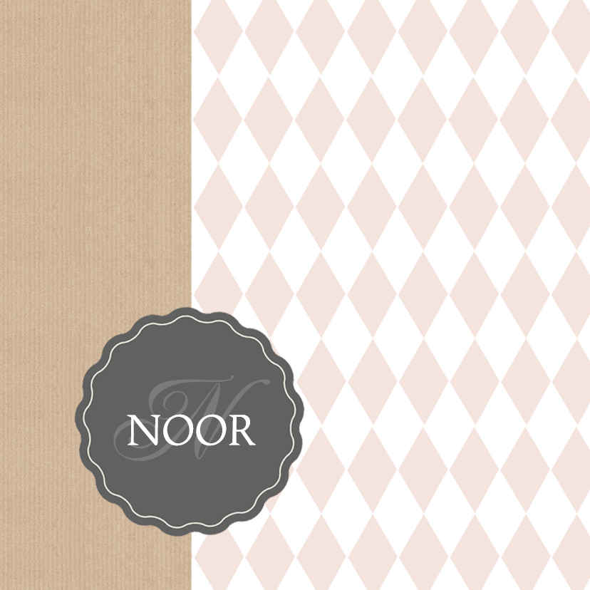 Geboortekaartje Noor wyber rozet 1