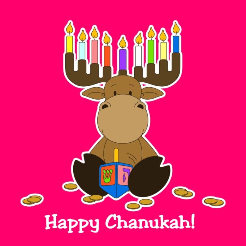 Happy Chanoekah baby card 1
