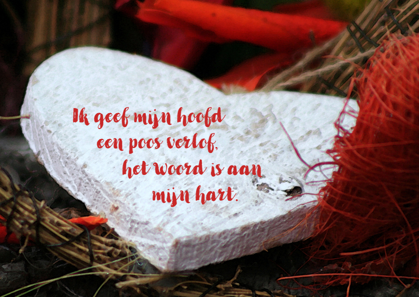 het woord is aan mijn hart 1