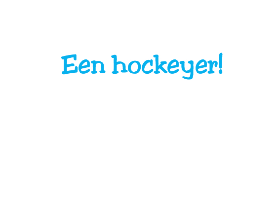 Hockey - een jongen geboren 3