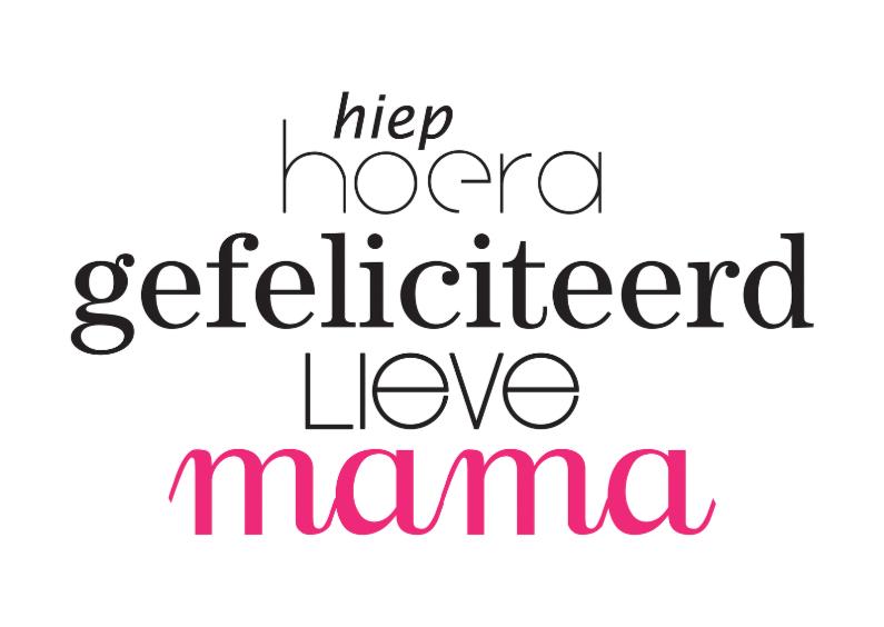 Verjaardag Hoera Mama Verjaardagskaarten Kaartje2go