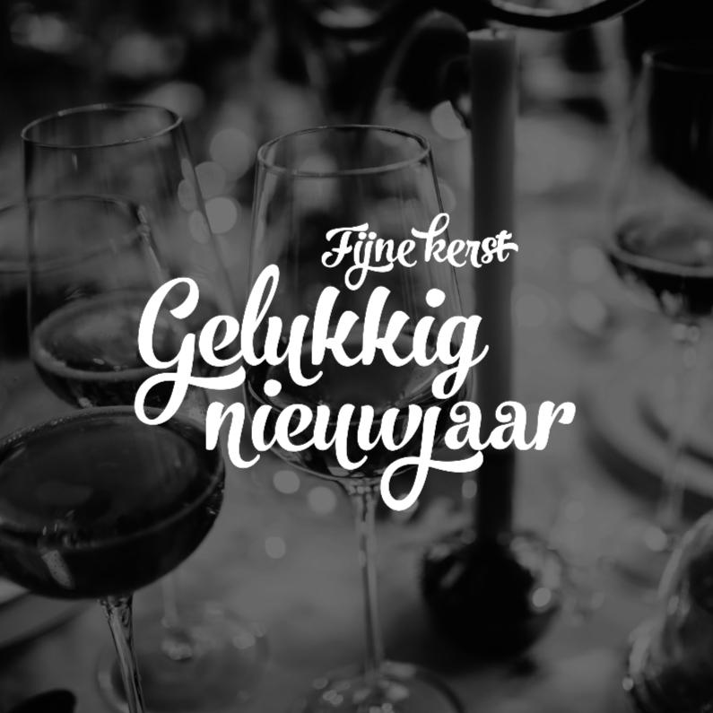 Kerstkaarten - Gelukkig Nieuwjaar | wine