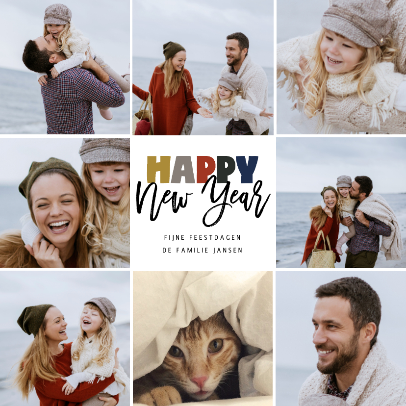 Kerstkaarten - Happy New Year kerstkaart collage