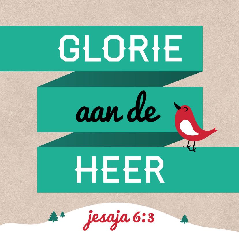 Kerstkaarten - HEE Goodies kerstkaart Glorie