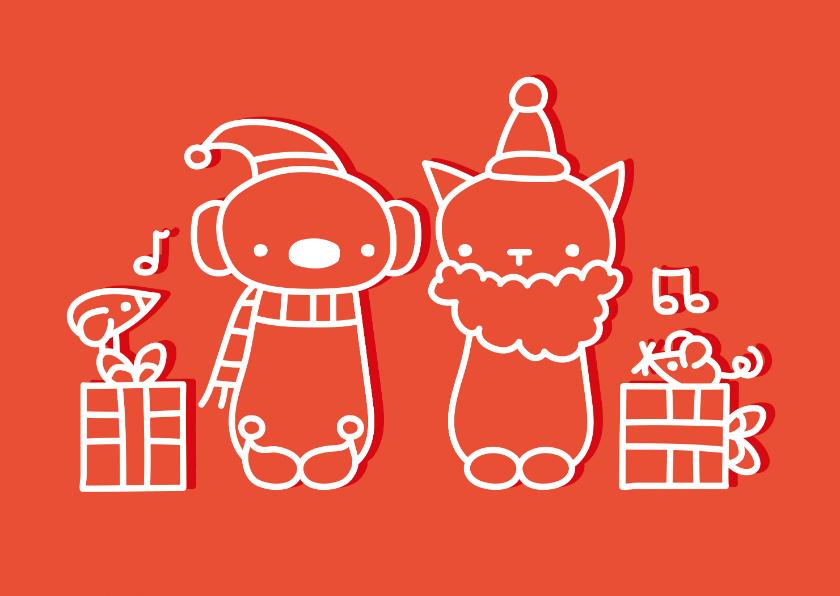 Kerstkaarten - Kerst diertjes