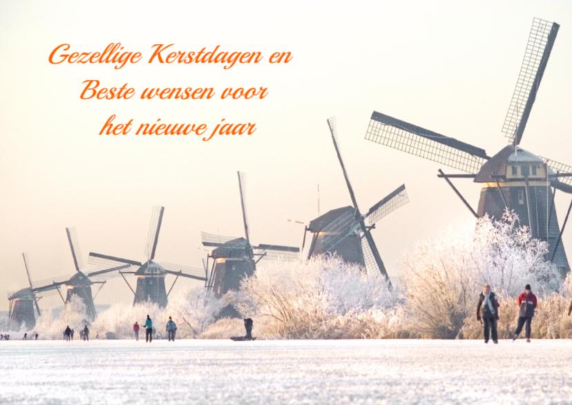 Kerstkaarten - Kerstkaart - Kinderdijk