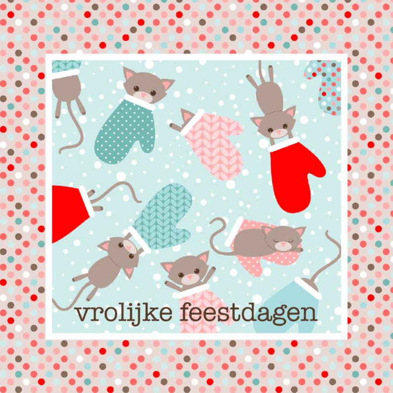 Kerstkaarten - Kerstkaart Kittens