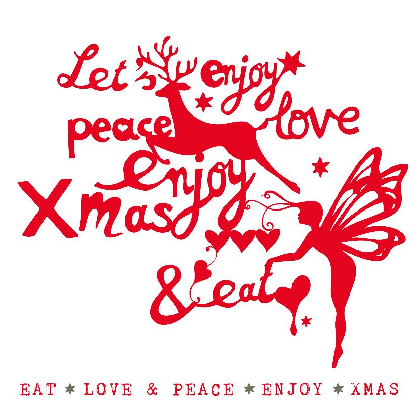 Kerstkaarten - Kerstkaart teksten verwerkt in kerstillustratie