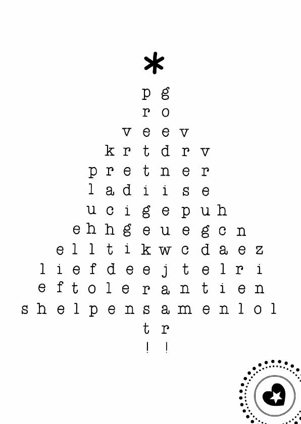 Kerstkaarten - Kerstkaart woordzoeker boom