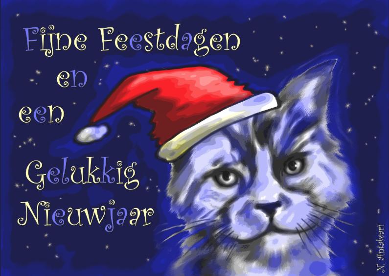 Kerstkaarten - KerstKat