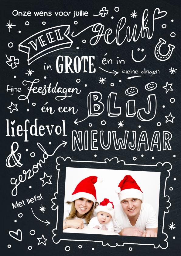Kerstkaarten - Verhuiskaart Kerst en Nieuwjaar handlettering