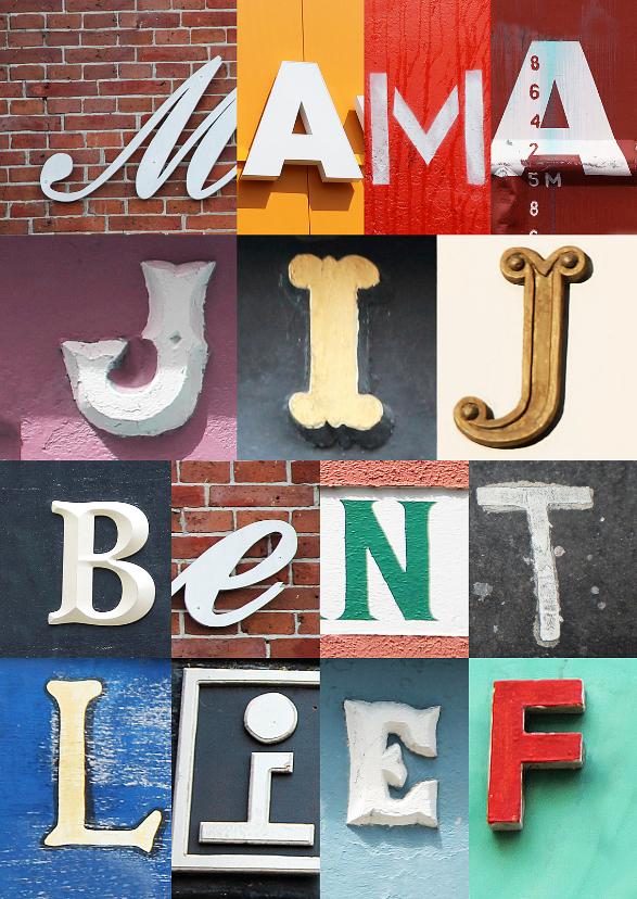 Moederdag kaarten - Mama jij bent lief - letters