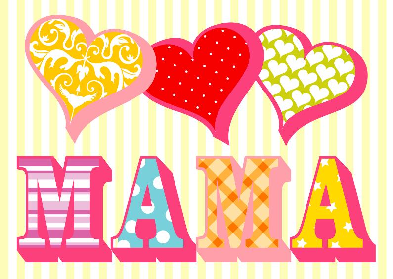 Moederdag kaarten - Moederdag kaart Mama kleurig