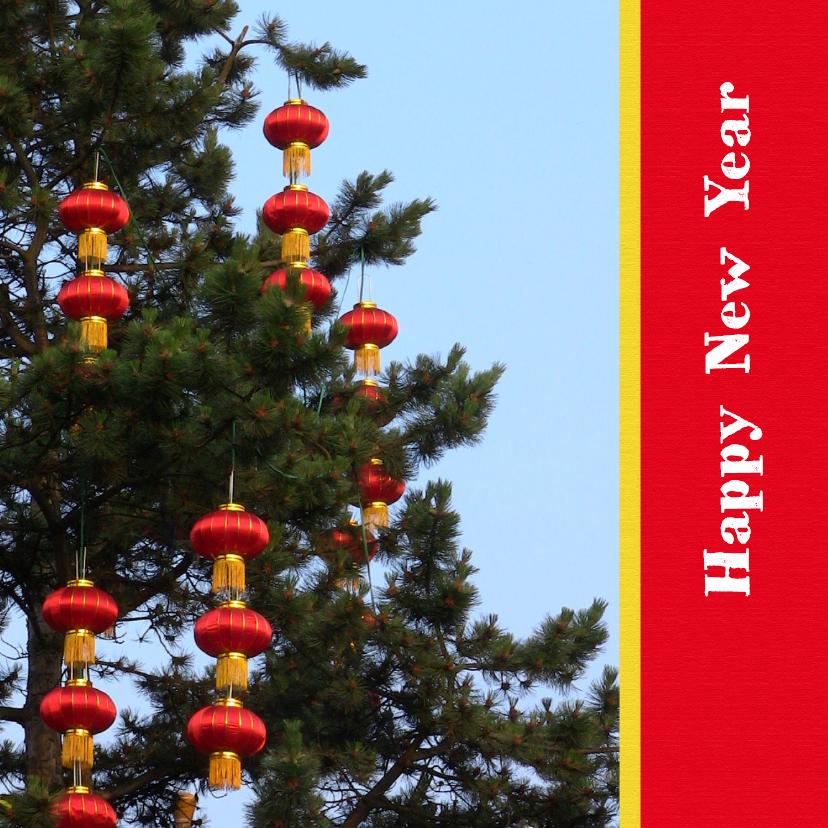 Nieuwjaarskaarten - Chinees nieuwjaar met lampionnen