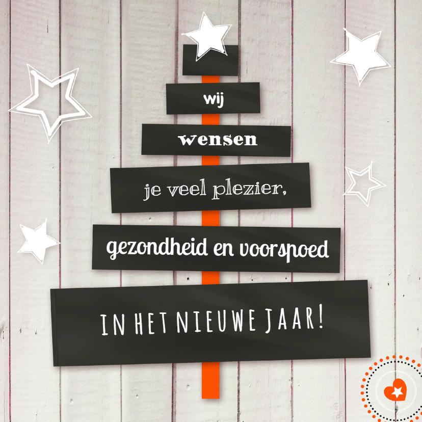 Nieuwjaarskaarten - Kerstboom met eigen tekst