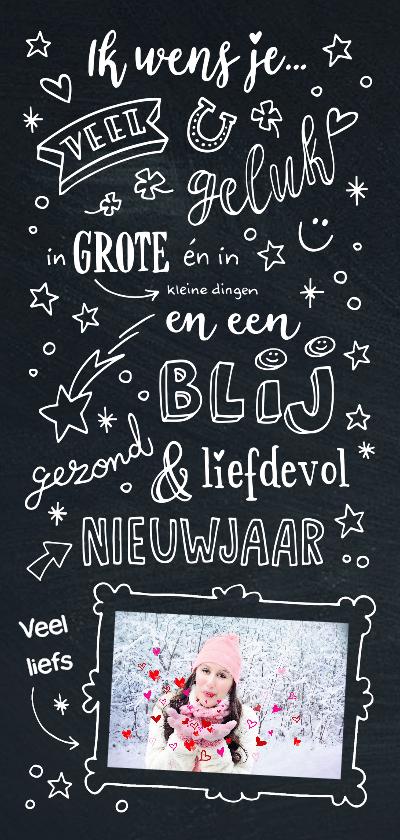 Nieuwjaarskaarten - Nieuwjaar schoolbord enkel