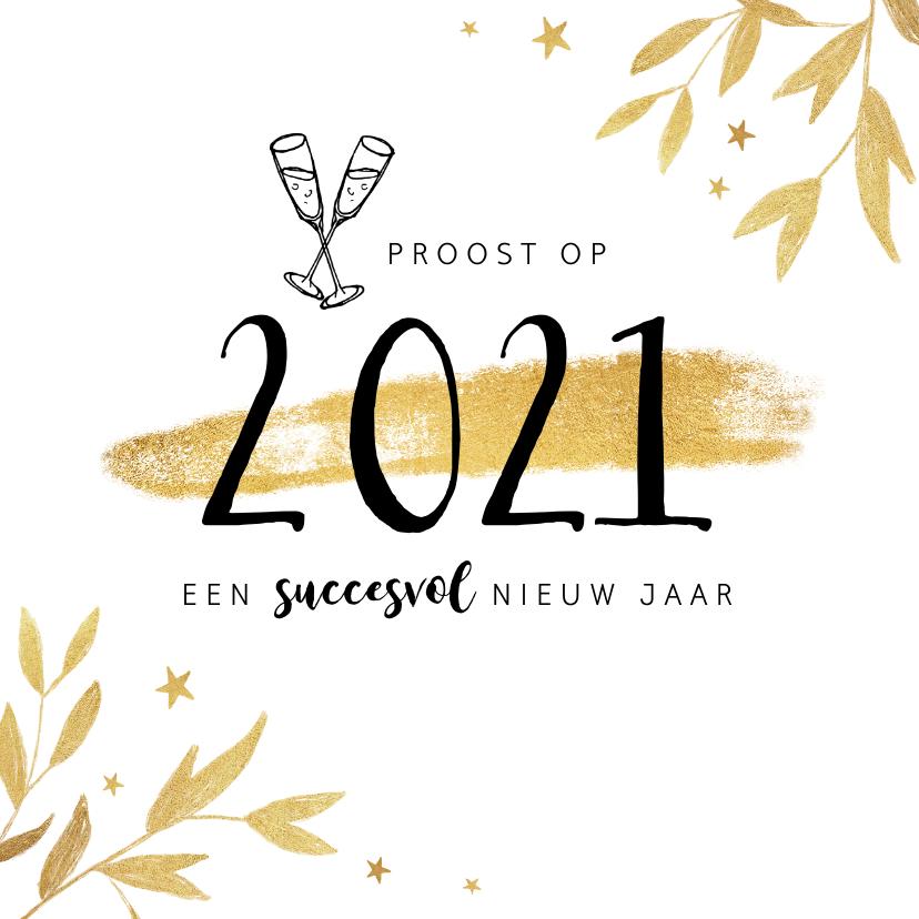 Nieuwjaarskaarten - Nieuwjaarskaart zakelijk 2020 champagne proost goud