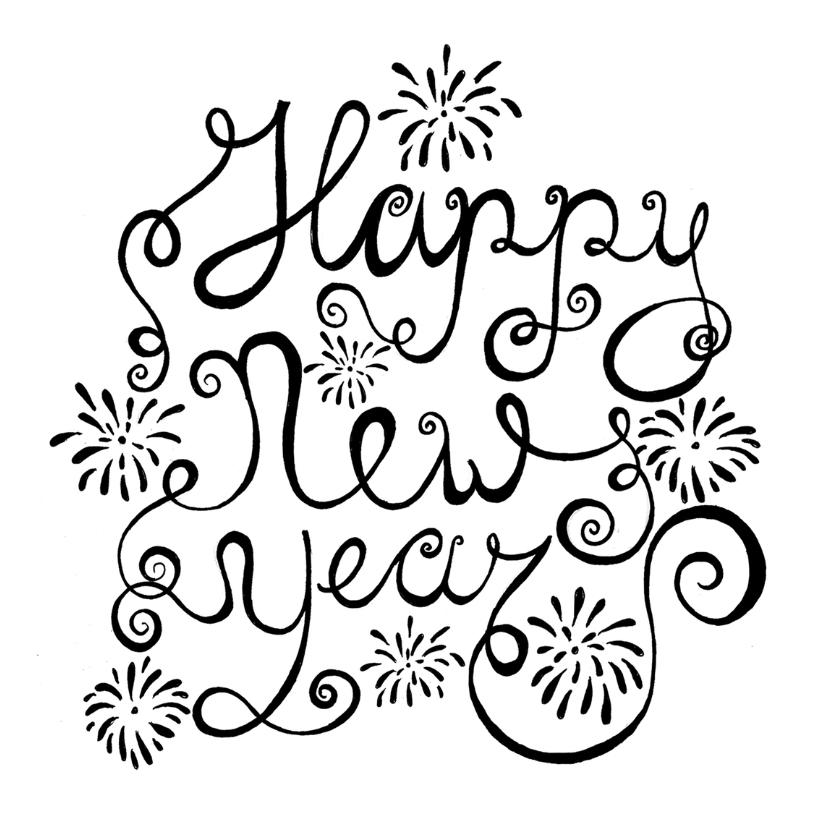 Nieuwjaarskaarten - Nieuwjaarskaart zwart-wit