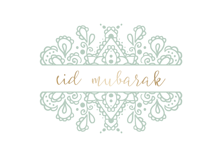 Religie kaarten - Eid Mubarak kaart met getekend patroon