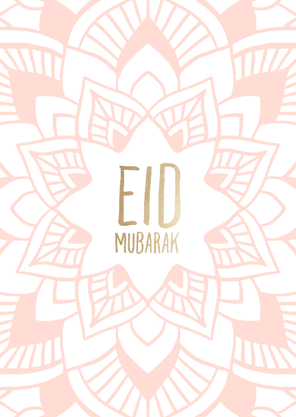 Religie kaarten - Eid Mubarak kaart met getekende mandala