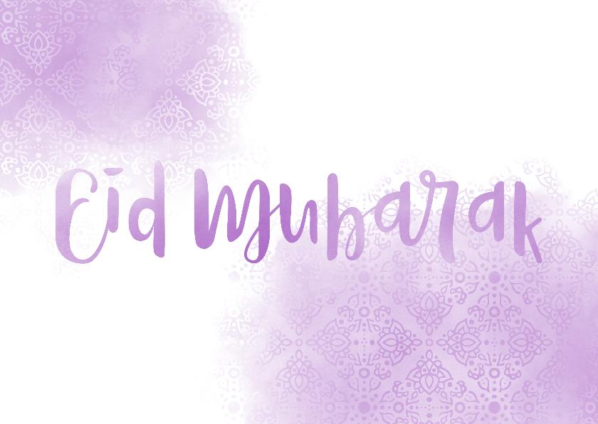 Religie kaarten - Eid Mubarak kaart paars patroon waterverf