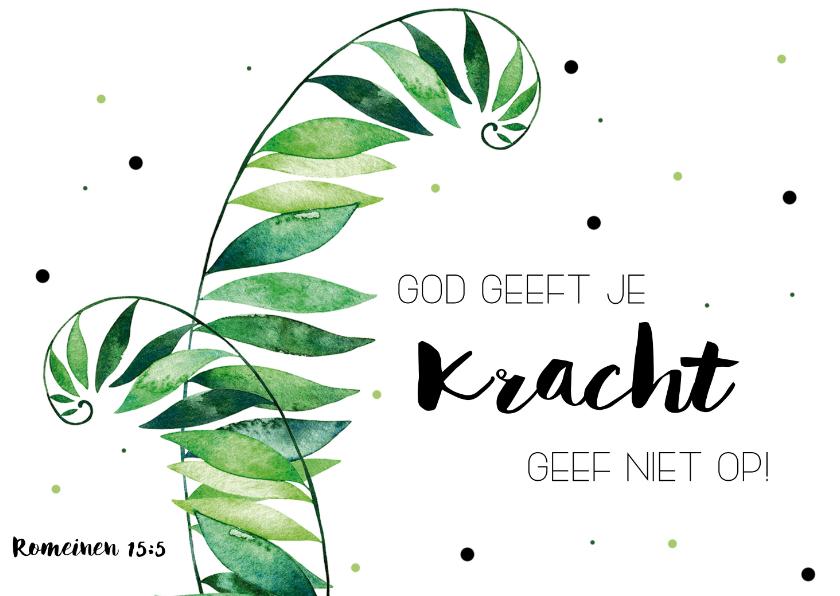 Religie kaarten - Religiekaart: God geeft je kracht