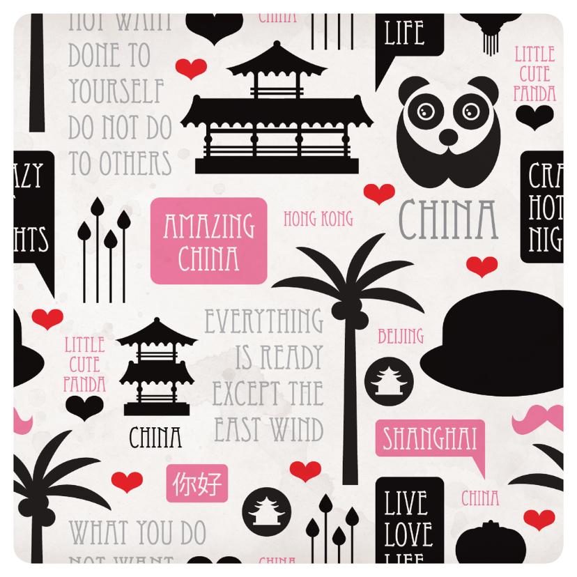 Vakantiekaarten - China panda illustratie vakantie kaart