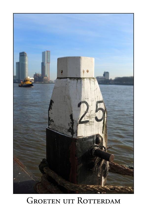 Vakantiekaarten - Groeten uit Rotterdam XXI